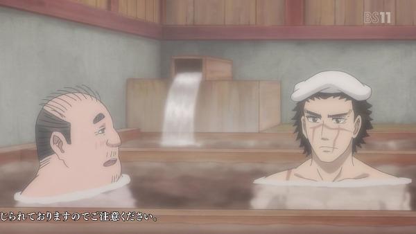 「ゴールデンカムイ」2話 (16)