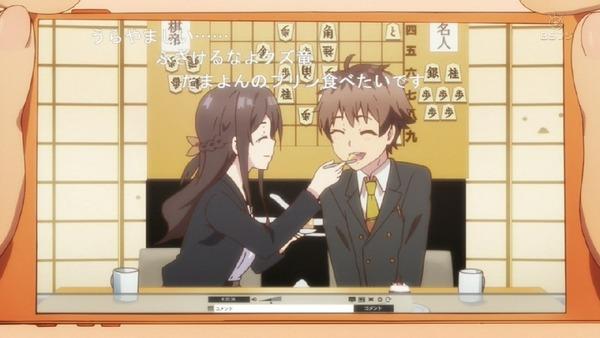 「りゅうおうのおしごと!」8話 (26)