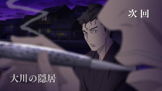 「鬼平 ONIHEI」7話 (76)