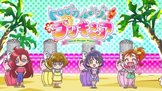 「トロピカル~ジュ!プリキュア」1話感想 (71)