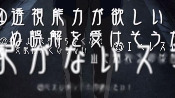 「十二大戦」12話(最終回) (87)