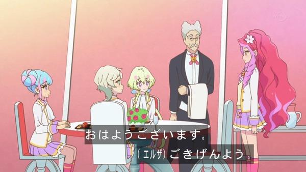 「アイカツスターズ!」第91話 (16)