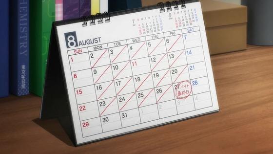 「スーパーカブ」4話感想 (92)