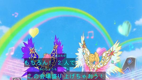 「アイカツスターズ!」第100話 最終回 (178)