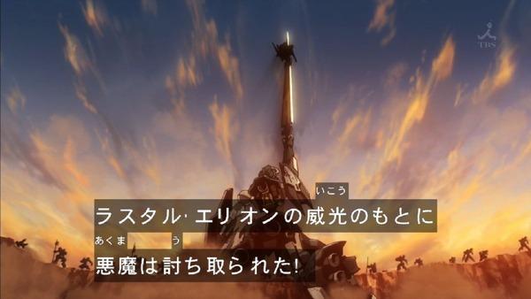 「機動戦士ガンダム 鉄血のオルフェンズ」50話 (44)