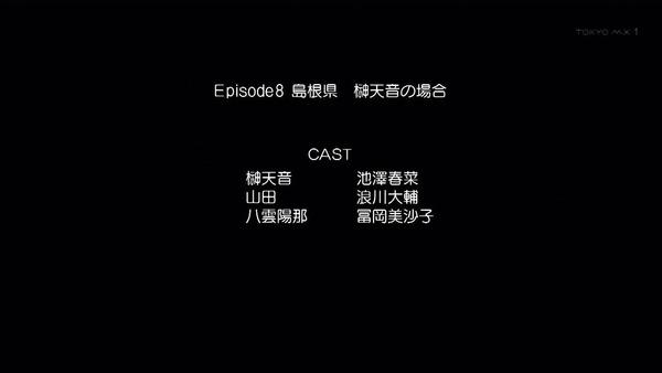 魔法少女大戦 (31)