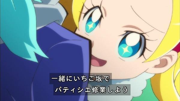 「キラキラ☆プリキュアアラモード」41話 (58)