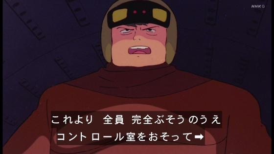 「未来少年コナン」第24話感想 画像 (13)