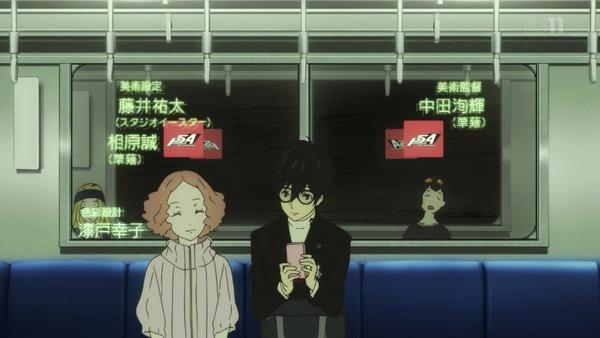 「PERSONA5(ペルソナ5)」特番アニメ『Dark Sun.. (18)