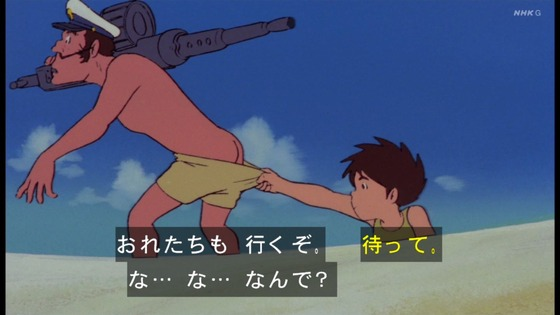 「未来少年コナン」第11話感想 (97)