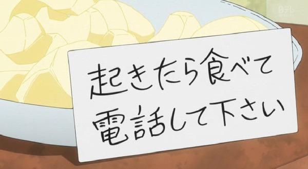 「僕のヒーローアカデミア」45話感想 (42)