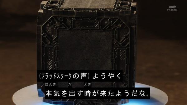 「仮面ライダービルド」30話 (40)