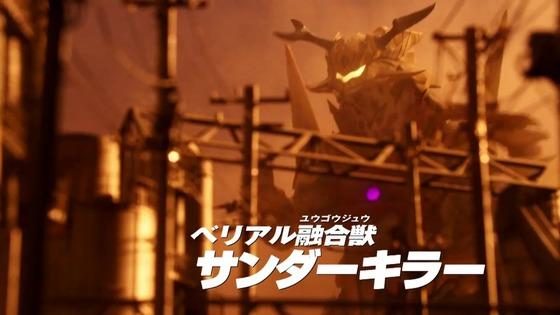 「ウルトラマンZ」第7話感想 (48)