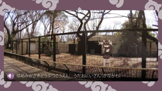 「けものフレンズ」6話 (25)