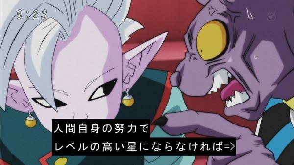 「ドラゴンボール超」80話 (28)