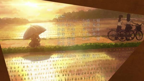 「デジモンアドベンチャー:」第1話感想 画像 (73)