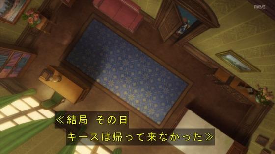 「はめふらX」2期 9話感想 (24)