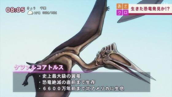 「ゴジラS.P」2話感想 (54)