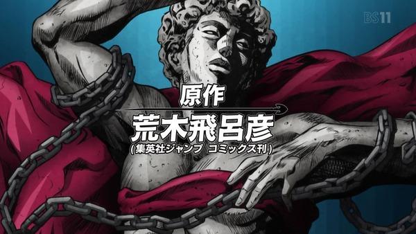 「ジョジョの奇妙な冒険 5部」2話感想 (1)