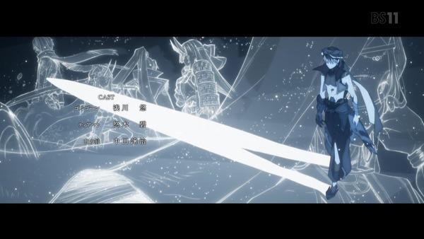 「FateGrand Order」FGO 19話感想 画像 (38)