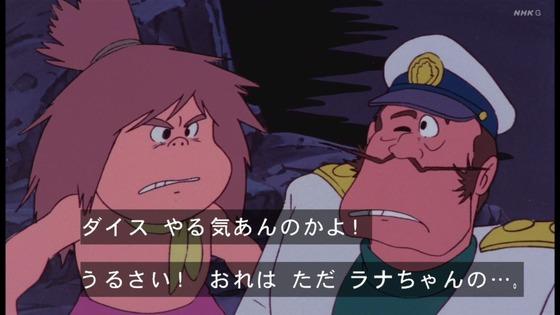 「未来少年コナン」第21話感想 画像  (40)