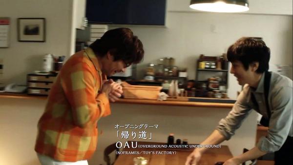 「きのう何食べた?」7話感想 (49)