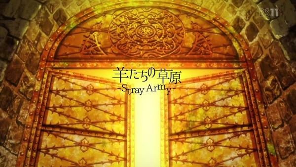 「キノの旅」12話(最終回) (48)