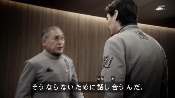 「仮面ライダービルド」28話 (19)
