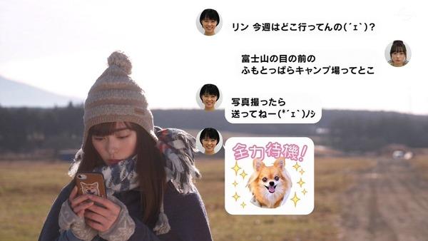 ドラマ版「ゆるキャン△」第2話感想 画像 (56)