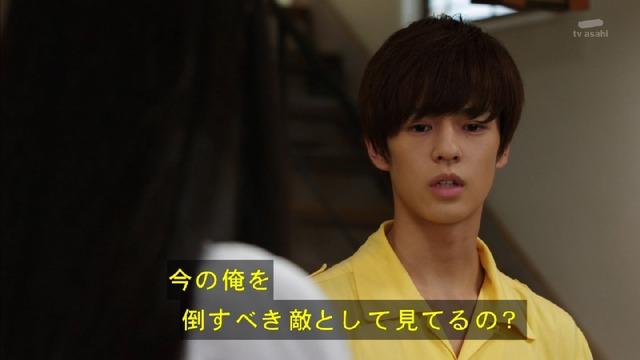 「仮面ライダージオウ」4話感想 (8)
