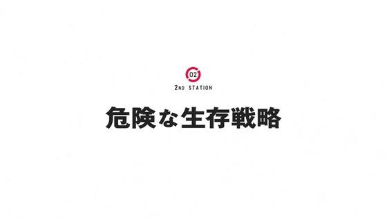 「輪るピングドラム」1話感想  (185)