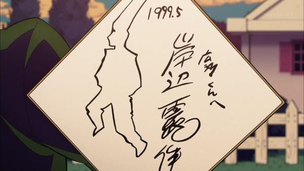 「ジョジョの奇妙な冒険」14話 (39)