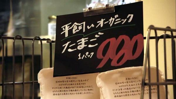 「きのう何食べた?」8話感想 (61)
