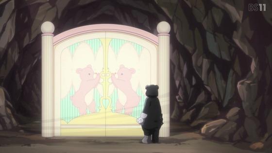 「くまクマ熊ベアー」第5話感想 画像 (7)