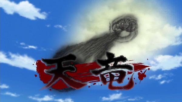 「イナズマイレブン アレスの天秤」22話感想 (21)