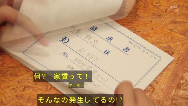 「仮面ライダービルド」1話 (33)