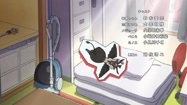 「邪神ちゃんドロップキック」1話感想 (48)