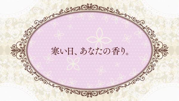 「ベルゼブブ嬢のお気に召すまま。」10話感想 (51)