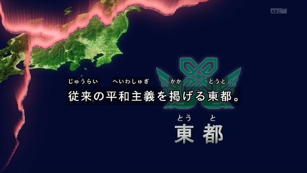 「仮面ライダービルド」1話 (11)