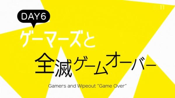「ゲーマーズ!」6話 (1)