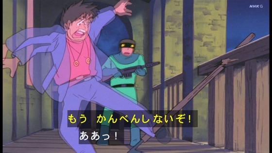 「未来少年コナン」第18話感想 画像 (52)