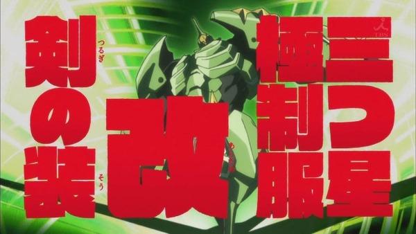 「キルラキル」第6話感想 (110)