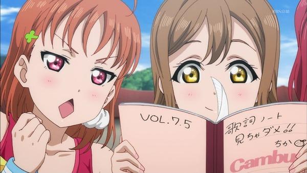 「ラブライブ! サンシャイン!!」2期 2話 (14)