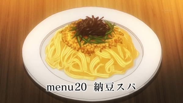 「異世界食堂」10話 (35)