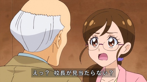 「スター☆トゥインクルプリキュア」39話感想 (14)