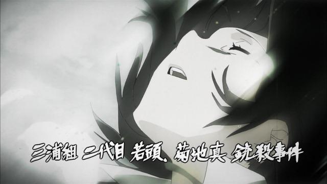 アイマス 特別編 (34)