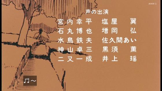 「未来少年コナン」第13話感想 (133)