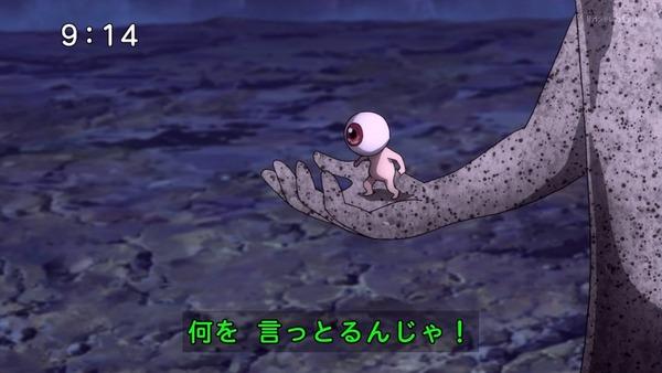 「ゲゲゲの鬼太郎」6期 42話感想  (29)
