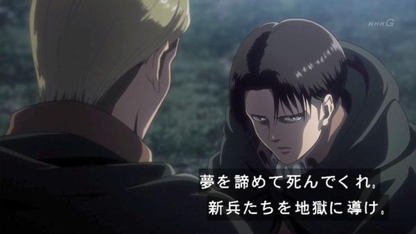 「進撃の巨人」53話感想 (57)