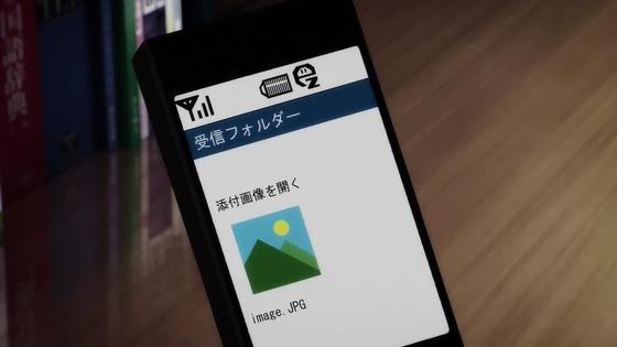 「スーパーカブ」10話感想 (14)